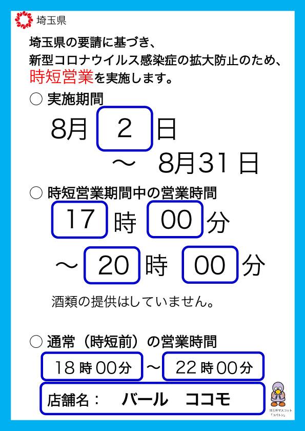 hinagata-jitan-13-genpon-kinkyu.jpg