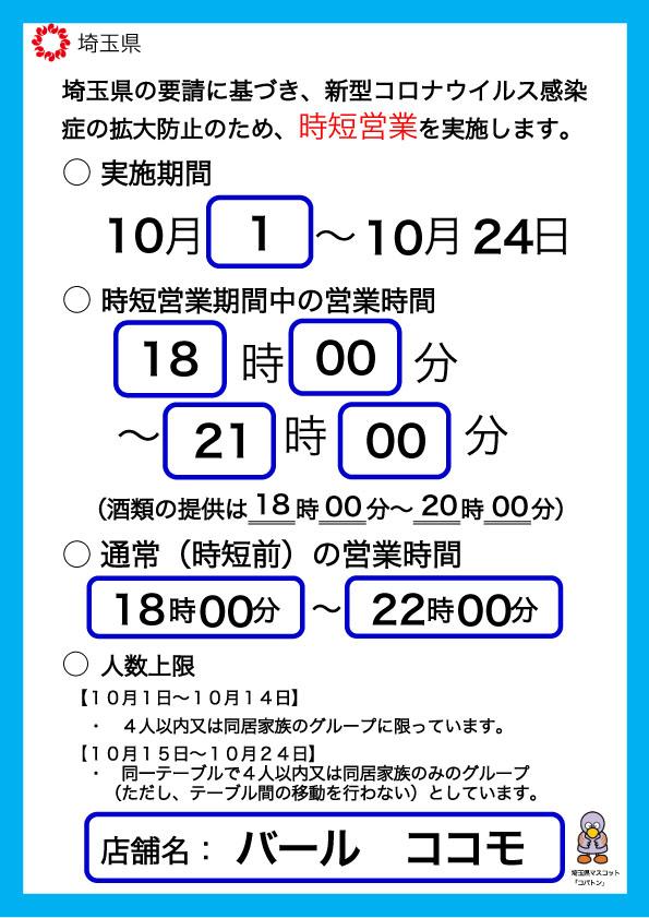 hinagata-jitan-15-ninsho2-2.jpg
