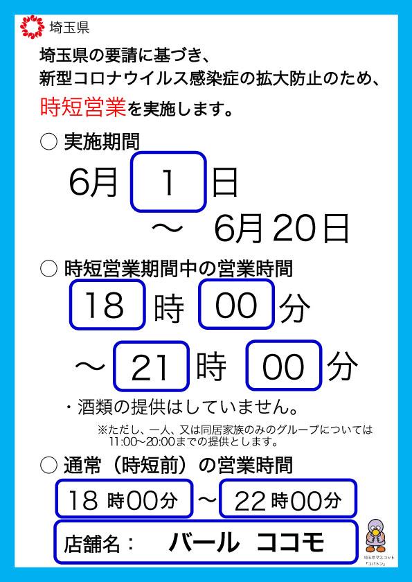 hinagata-jitan11gai.jpg