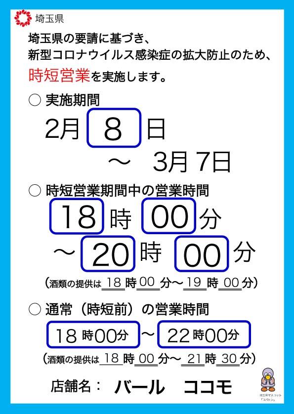 hinagata-sakeruiari_5.jpg
