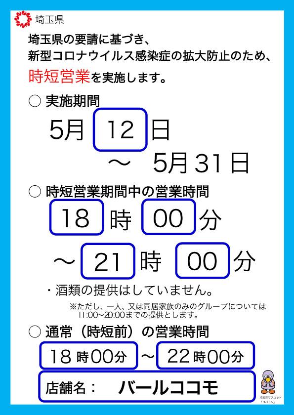 jitan10_2.jpg