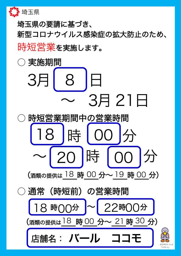 sakeruiari_6.jpg