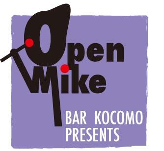 オープンマイク2 [更新済み].jpg