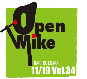 オープンマイクVol34 [更新済み].jpg