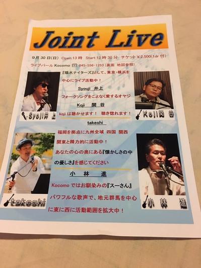 joint2.JPG