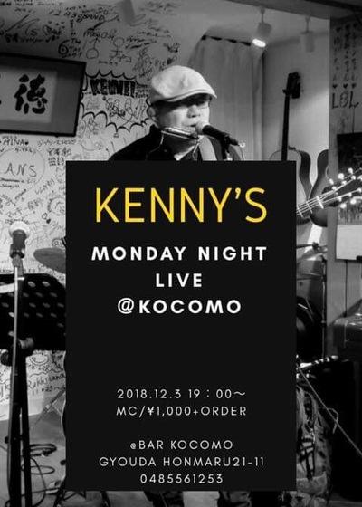 kenney's live.JPG