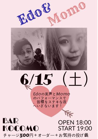 エド&momoP.jpg