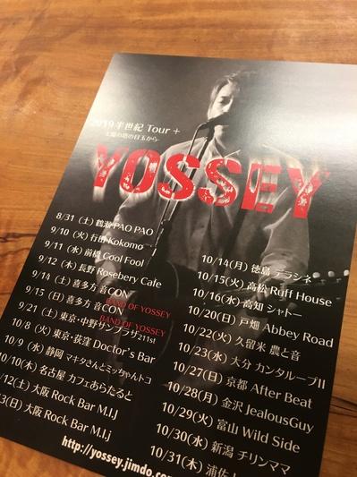 yossi-のコピー2.jpeg